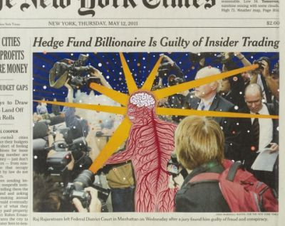 PAPER - FRED TOMASELLI (group) @ARTLINKART, exhibition poster