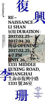FUXING RENAISSANCE - LI SHAN (solo) @ARTLINKART, exhibition poster