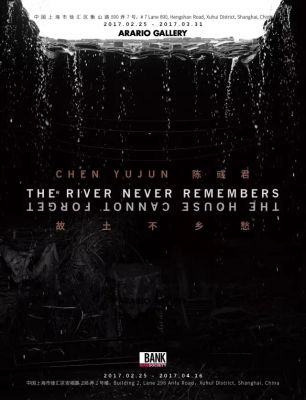 THE RIVER NEVER REMEMBERS, THE HOUSE CANNOT FORGET (solo) @ARTLINKART, exhibition poster