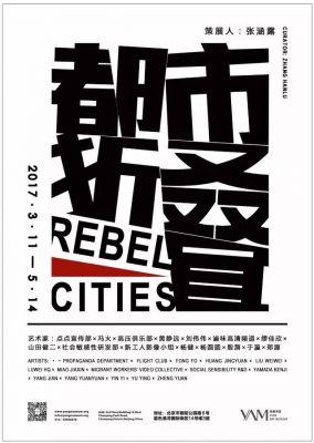 REBEL CITIES (group) @ARTLINKART, exhibition poster