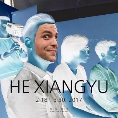 HE XIANGYU (solo) @ARTLINKART, exhibition poster