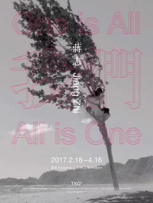 ONE IS ALL, ALL IS ONE - JIANG ZHI SOLO EXHIBITION (solo) @ARTLINKART, exhibition poster