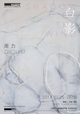 ZHOU LI - SHADOW OF THE WIND (solo) @ARTLINKART, exhibition poster