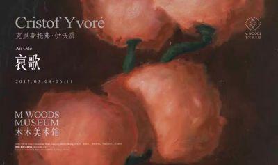 CRISTOF YVORé - AN ODE (solo) @ARTLINKART, exhibition poster