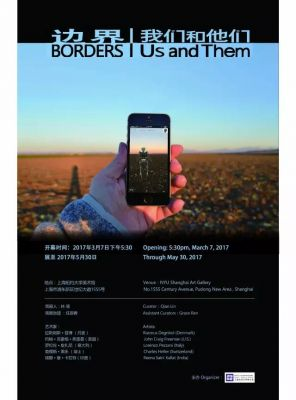 BORDERS - US AND THEM (group) @ARTLINKART, exhibition poster