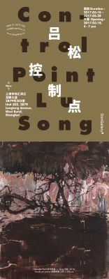 CONTROL POINT - LU SONG (solo) @ARTLINKART, exhibition poster