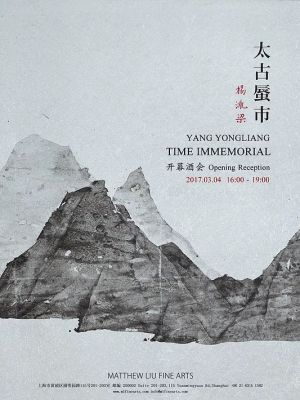 YANG YONGLIANG - TIME IMMEMORIAL (solo) @ARTLINKART, exhibition poster