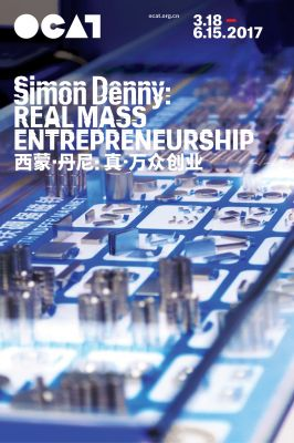 SIMON DENNY - REAL MASS ENTREPRENEURSHIP (solo) @ARTLINKART, exhibition poster