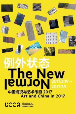 THE NEW NORMAL - CHINA, ART, AND 2017 (group) @ARTLINKART, exhibition poster