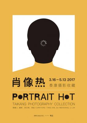 PORTRAIT HOT - TAIKANG PHOTOGRAPHY COLLECTION (group) @ARTLINKART, exhibition poster