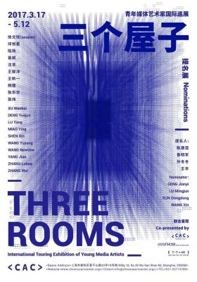 NOMINATIONS, THREE ROOMS - INTERNATIONAL TOURING EXHIBITION OF YOUNG MEDIA ARTISTS (group) @ARTLINKART, exhibition poster