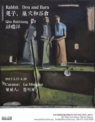 QIU RUIXIANG - RABBIT, DEN AND BARN (solo) @ARTLINKART, exhibition poster