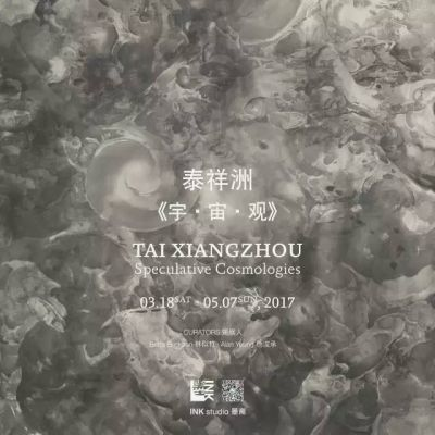 TAI XIANGZHOU - SPECULATIVE COSMOLOGIES (solo) @ARTLINKART, exhibition poster