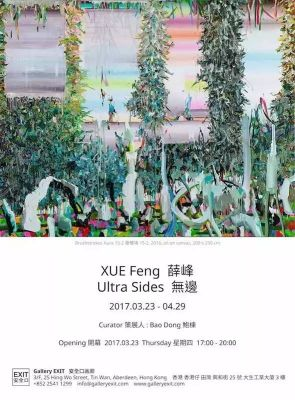 XUE FENG - ULTRA-SIDES (solo) @ARTLINKART, exhibition poster