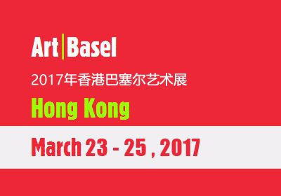 5TH ART BASEL HONG KONG (art fair) @ARTLINKART, exhibition poster