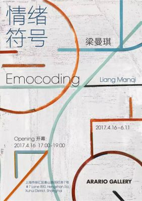 LIANG MANQI - EMOCODING (solo) @ARTLINKART, exhibition poster