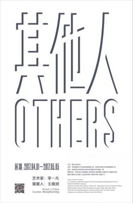 OTHERS - LI YIFAN SOLO EXHIBITION (solo) @ARTLINKART, exhibition poster