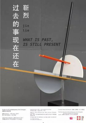 WHAT IS PAST,IS STILL PRESENT (solo) @ARTLINKART, exhibition poster