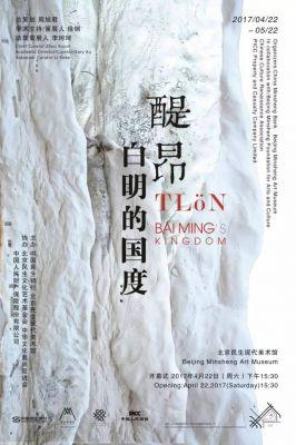TIöN - BAI MING'S KINGDOM (solo) @ARTLINKART, exhibition poster