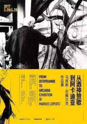 FROM DITHYRAMBE TO ARCADIA - EXHIBITION OF MARKUS LüPERTZ (solo) @ARTLINKART, exhibition poster