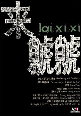 LIANG SHUO - LAI XI XI (solo) @ARTLINKART, exhibition poster