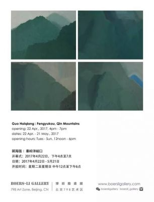 GUO HAIQIANG – FENGYUKOU, QIN MOUNTAINS (solo) @ARTLINKART, exhibition poster