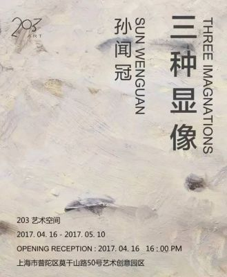 THREE IMAGNATIONS - SUN WENGUAN (solo) @ARTLINKART, exhibition poster