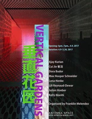 VERTICAL GARDENS (group) @ARTLINKART, exhibition poster