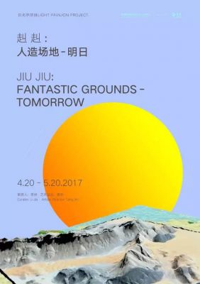 JIU JIU - FANTASTIC GROUNDS-TOMORROW (solo) @ARTLINKART, exhibition poster