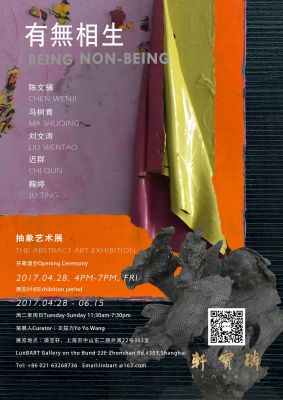 BEING NON - BEING (group) @ARTLINKART, exhibition poster
