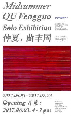MIDSUMMER - QU FENGGUO (solo) @ARTLINKART, exhibition poster