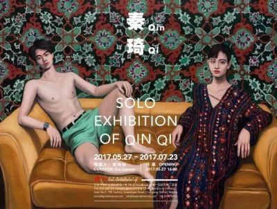 QIN QI (solo) @ARTLINKART, exhibition poster