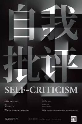 SELF-CRITICISIM (group) @ARTLINKART, exhibition poster