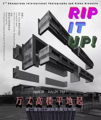 THE 2ND SESSION OF CHANGJIANG INTERNATIONAL PHOTOGRAPHY &VIDEO BIENNALE (group) @ARTLINKART, exhibition poster