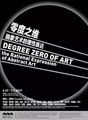 DEGREE ZERO OF ART - THE RATIONAL EXPRESSION OF ABSTRACT ART (group) @ARTLINKART, exhibition poster