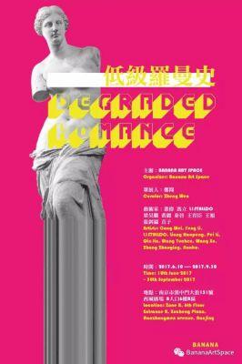 DEGRADED ROMANCE (group) @ARTLINKART, exhibition poster
