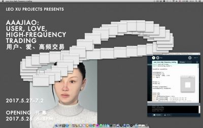 AAAJIAO - USER, LOVE, HIGH-FREQUENCY TRADING (solo) @ARTLINKART, exhibition poster