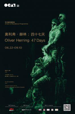 OLIVER HERRING - 47 DAYS (solo) @ARTLINKART, exhibition poster