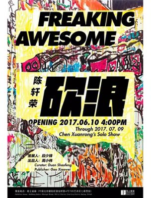 FREAKING AWESOME - CHEN XUANRONG SOLO EXHIBITION (solo) @ARTLINKART, exhibition poster