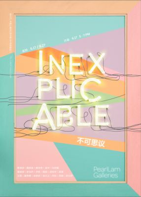 INEXPLICABLE (group) @ARTLINKART, exhibition poster