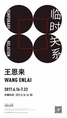 WANG ENLAI - TEMPERARY (solo) @ARTLINKART, exhibition poster