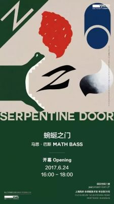 MATH BASS - SERPENTINE DOOR (solo) @ARTLINKART, exhibition poster