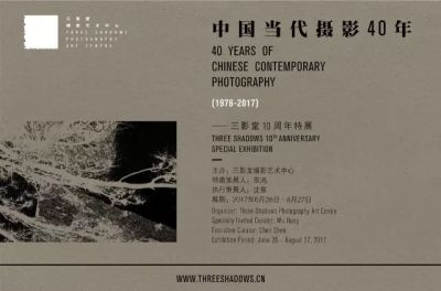 40 YEARS OF CHINESE CONTEMPORARY PHOTOGRAPHY(1976-2017)- THREE SHADOWS 10TH ANNIVERSARY SPECIAL EXHIBITION (group) @ARTLINKART, exhibition poster