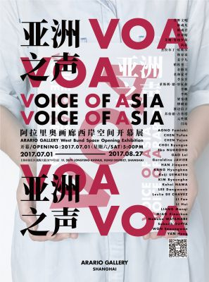 VOICE OF ASIA - ARARIO GALLERY WEST BUND INAUGURAL EXHIBITION (group) @ARTLINKART, exhibition poster