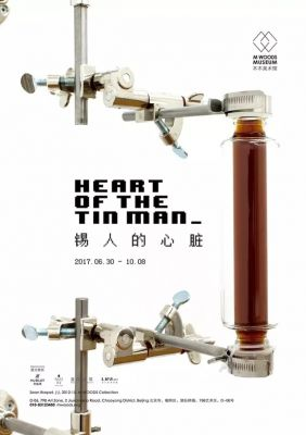 HEART OF THE TIN MAN (group) @ARTLINKART, exhibition poster