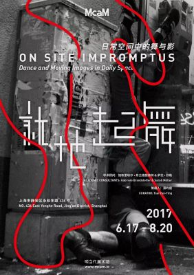 ON SITE IMPROMPTUS - DANCE AND MOVING IMAGES IN DAILY SPACE (group) @ARTLINKART, exhibition poster