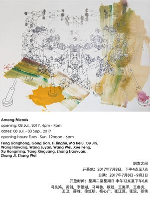 AMONG FRIENDS (group) @ARTLINKART, exhibition poster