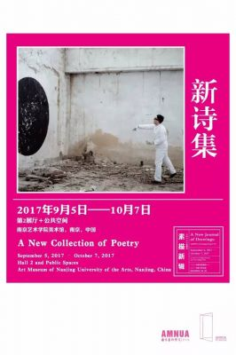 A NEW COLLECTION OF POETRY (group) @ARTLINKART, exhibition poster