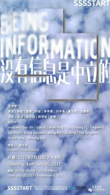 BEING INFORMATION (group) @ARTLINKART, exhibition poster