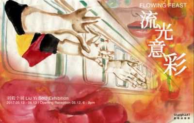 LIUYI - FLOWING FEAST (solo) @ARTLINKART, exhibition poster
